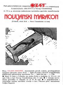 Plakat Rogošić 1975