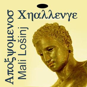 apoxyomenos-medalja-zlato